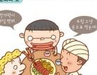连樱韩语-韩语持续招生中,迎TOPIK考试季,还在等什么