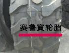 朝阳405/70R20装载机工程胎耐磨耐扎