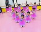 尚美舞蹈艺术培训
