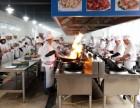 想学厨师就到开州区长江烹饪学校