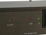 大功率可调直流电源 直流电源 高压直流电