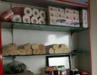 铜梁 安居古镇政府附近 百货超市 商业街卖场
