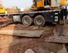 武汉旧铁板回收 垫路钢板回收 武汉二手钢板回收电话