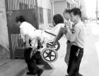 海口抬送运 腿脚不便人群 术后病人搬运上楼服务