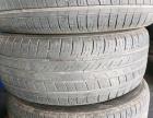 汽车轮胎便宜卖