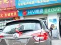 济宁邹城焦点汽车影音-别克昂科威导航改装