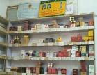 拥政 龙王庙金海国际 百货超市 其他