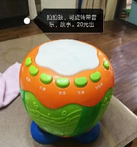 儿童拍鼓玩具,带音乐,故事