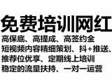 QQ音乐公会申请条件入驻流程,加入抖音公会直播的坏处