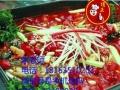 武汉顶正餐饮小吃培训 万州烤鱼的制作过程与内容