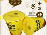 一次性483ml水果撈打包裝食品盒杯子有蓋定制做
