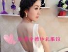 宜昌2016年新款婚纱 新娘跟妆造型