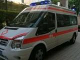 病人轉院回家長途救護車出租