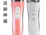 第三代热玛吉射频美容仪塑美极RF电波拉皮去皱嫩肤家用美容仪器