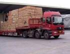 镇江至全国各地的整车、零担、普货及危险品运输业务