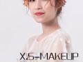 南阳化妆师一般都是从哪里学化妆的?