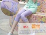莫代尔打底裤 2015春秋韩版薄款蕾丝七分裤 厂家直销一件代发
