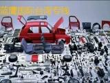 东莞樟木头汽车配件寄台湾 台湾专线 价格优惠 时效快
