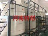 河南特耐聚羧酸合成复配设备