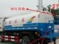 转让 洒水车厂家直销各种吨位洒水车 加油车