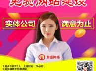 户县网站建设,国内具有品牌的网站建设公司推荐