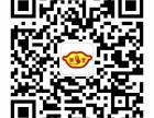 深圳美食王科技免费大赠送