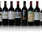 桂林回收红酒 桂林拉菲红酒回收 桂林红酒收购
