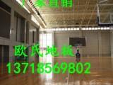 福州优质场地篮球专用运动木地板批发