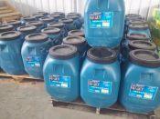 高效膨胀抗裂防水剂哪里有?