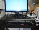 四核办公家用游戏台式机集显电脑主机英特尔intel全套整机