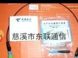 SC室外桌面盒 SC皮线光缆光纤桌面盒