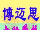 哈尔滨Photoshop美工影楼后期专业培训学校