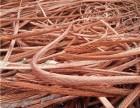 赤峰废旧电缆回收价格