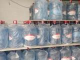 万辉创意园唐沣国际广场科技三路桶装水送水电话