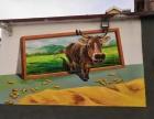 济南画艺村手绘墙 墙体彩绘,手绘壁画 文化墙 手绘油画装饰画