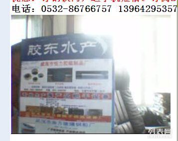 青岛物资建材信息,钢铁价格,钢厂调价手机短信