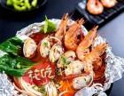 鱼喂鹰餐饮管理有限公司-花甲粉加盟面向全国招商