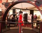 VR体验馆加盟优势/超级队长VR体验馆条件