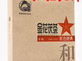 2KG金花茯砖茶 湖南茶叶安化黑茶 金花手筑茯砖 手工安华黑茶
