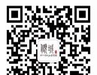 郑州倾城古装摄影398元活动套餐