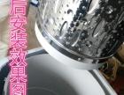 汝阳专业维修空调,热水器,油烟机,冰箱,洗衣机