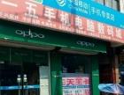泗水县城免费上门安装无线路由器