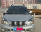 江淮瑞鹰2009款 2.0 手动 两驱 豪华舒适版 置换同价格轿