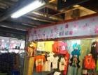 【优】通州梨园6㎡童装店转让,也可做服饰鞋包生意