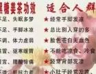 又木红枣黑糖姜茶能调理月经不调吗?代理怎么做