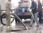 洛阳万家管道疏通公司市政管道清淤高压清洗管道欢迎新老客服联系