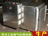惠州环保工程恶臭气体处理设备UV光催化除臭设备