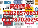 回收基恩士传感器/控制器/PLC
