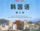 考级,留学,学语言,就在杨家坪新华书店6楼