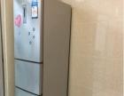 海尔冰箱型号BCD-216ST
